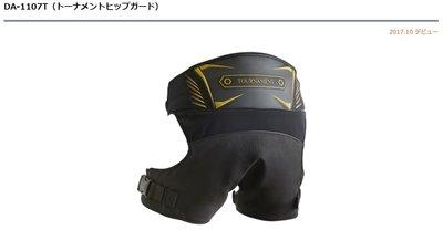 五豐釣具-DAIWA 2017秋磯最新款TOURNAMENT磯釣坐墊DA-1107T 特價3300元