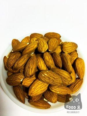 Food足南北貨 - 堅果類 原味 大顆生杏仁果 杏仁果未烘培 無調味 600g
