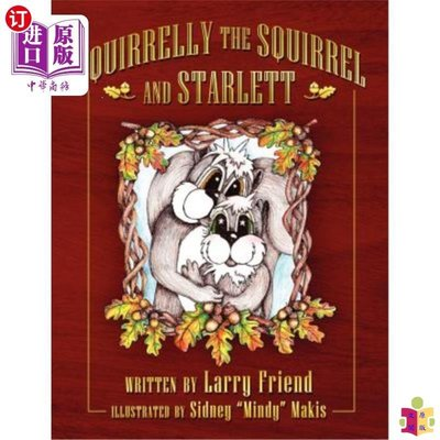[文閲原版]【中商海外直訂】Squirrelly the Squirrel and Starlett