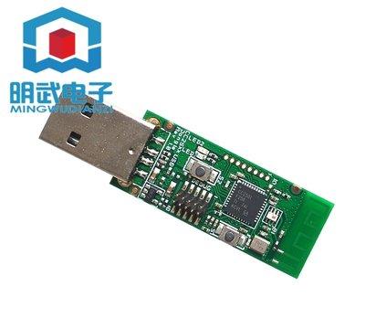 CC2531 Sniffer USB dongle 協議分析儀 轉串口Sniffer packet W3.190210 [318522]