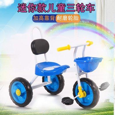 三輪車玩具車腳踏車男女寶寶自行車手推車1---2歲  -