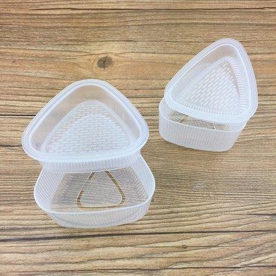 三角飯糰模具2件組-飯團模型 大三角飯糰 小三角飯糰 便當模具 壽司 包飯神器[好餐廳_SoGoods優購好]