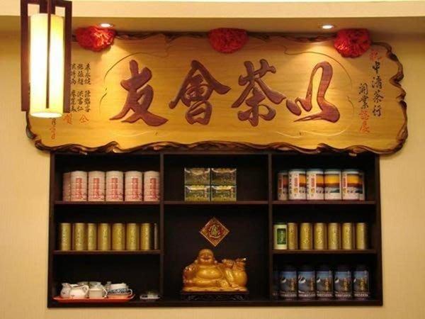 【中清】茶葉批發量販~(特價招商)手採青茶【杉林溪小半天高山茶】600元/斤~