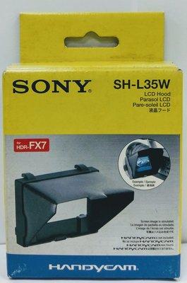 (福利品)SONY SH-L35W 3.5吋螢幕遮光罩