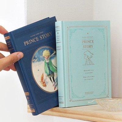 ❅PAVEE❅ 韓國indigo~週計畫 萬年版 Prince Story 小王子 精裝硬封面 燙金 手帳 日記 行事曆