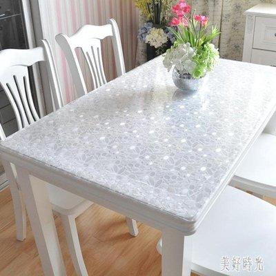 PVC防水防燙桌布軟塑料玻璃透明餐桌布...