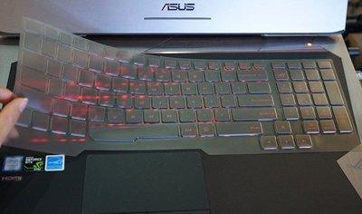 *蝶飛* ASUS ROG G752VM 華碩 鍵盤膜 ASUS ROG 17.3吋 G752VM 鍵盤保護膜