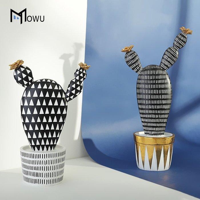 裝飾擺件 裝飾品 摩屋創意樹脂黑金仙人掌桌面擺件北歐家居客廳酒柜裝飾品軟裝擺設