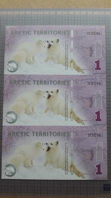 4498北極狐三連紀念鈔帶冊
