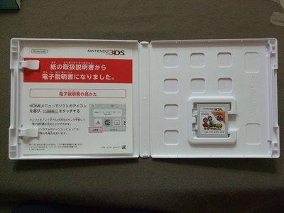 『懷舊電玩食堂』《純日版、盒書》【3DS】實體拍攝 瑪利歐與路易吉 RPG 紙片瑪利歐 MIX
