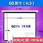 免運 幕布 72/ 84/ 100寸120/ 150寸手拉幕/ 手動...