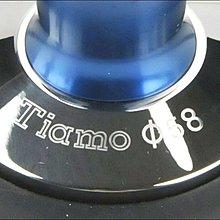 Tiamo咖啡生活館【HG3710 BL】Tiamo C-Ripple C波紋不鏽鋼填壓器-58mm-附底墊-藍
