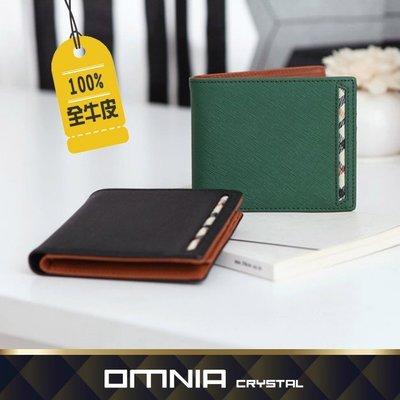 韓國OMNIA steal真皮男士短夾 NO.1161C【台灣獨家代理】