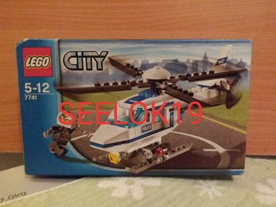 LEGO 7741 Police Helicopter (MISB)