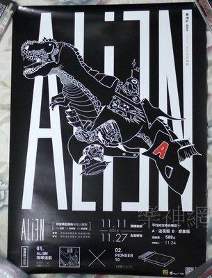 (小鬼) 黃鴻升 Alien 同名音創專輯【原版宣傳海報】全新