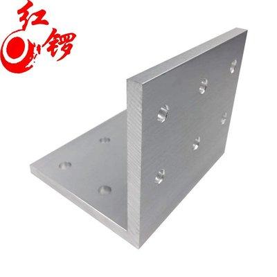 【免運】工業鋁型材大型角碼雙排擠壓角碼重型加厚連接件加工大號角件【3c】