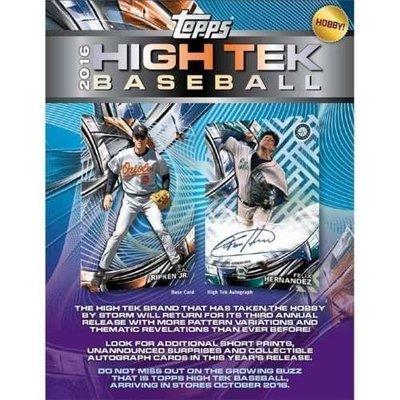 【MEIGO美購】球員卡 2016 Topps High Tek Baseball (11/23) Factory Sealed Hobby Bo