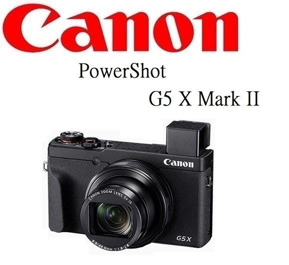 (名揚數位)【新品現貨】贈原廠電池乙顆 CANON G5X MARK II G5X2 G5XII 佳能公司貨 保固一年