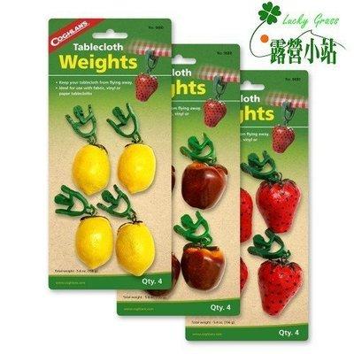 露營小站~【0680】Coghlans 水果桌巾夾 Tablecloth Weights