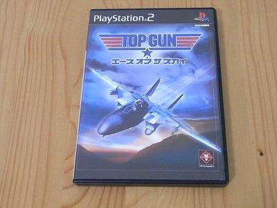 【小蕙館】PS2~ TOP GUN 捍衛戰士 (純日版)