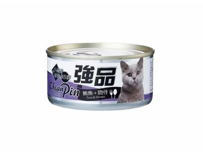 Chian Pin強品貓罐170g $16 貓咪罐頭/5種口味/貓主食罐/牛肉/吻仔魚/鮭魚/雞肉/蟹肉/公司貨附發票