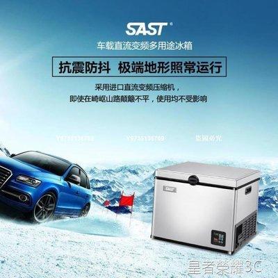 【獨家新品】車載冰箱丨車載冰箱壓縮機制冷車家兩用12/24V汽車貨車冷凍冷藏小型冰櫃YTL