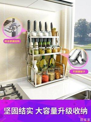 精選 3層不銹鋼廚房置物架家用多功能油鹽醬醋用具收納調味品調料架子