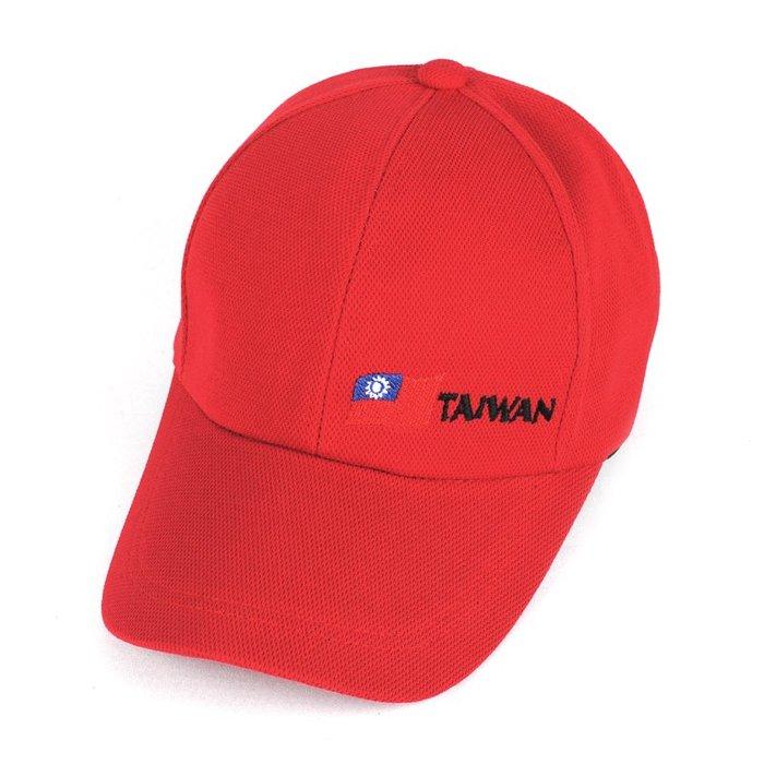 ☆二鹿帽飾☆(TAIWAN.國旗帽) /流行棒球帽/紀念帽/最新帽款帽簷加長型-台灣製(可客製化) 10.5cm-紅色