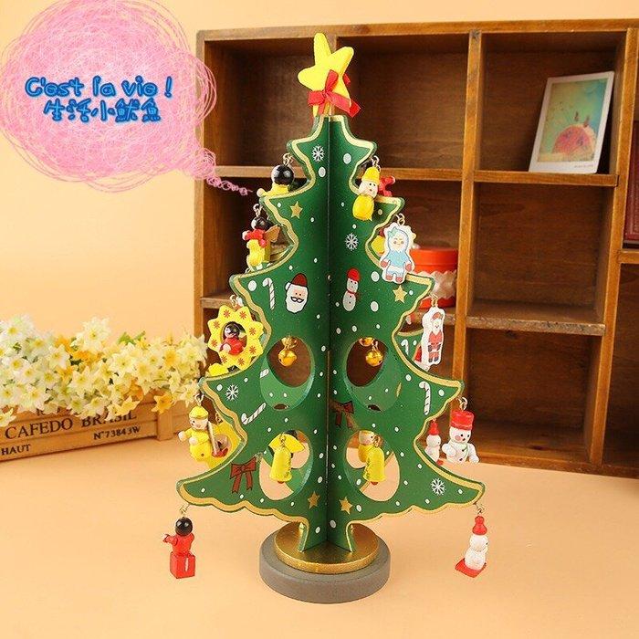 【生活小魷魚】✨現貨✨優質木質手工DIY聖誕