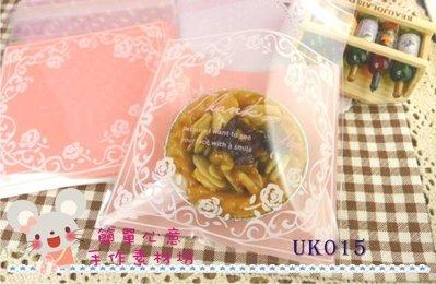 UK015【每組15個20元】中型粉紅蕾絲玫瑰款糖果餅乾包裝自黏袋☆鄉村風雜貨拍照道具烘焙包裝【簡單心意素材坊】