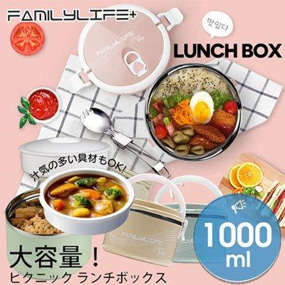 304不鏽鋼雙層保溫便當盒1000ml保鮮盒~送湯叉匙+菜盒【AP02037】