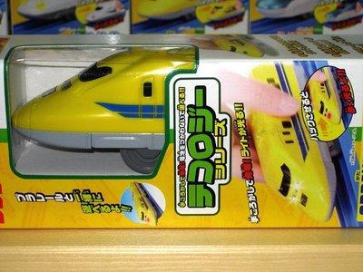 PLARAIL 自動發光車 TP-04 923型黃博士
