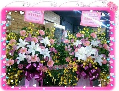 台北【兩情相悅花坊】開幕喬遷世貿展婚禮記者會高架花籃‧台北市網路人氣花店