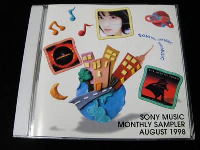 【198樂坊】  SONY MUSIC MONTHLY SAMPLER AUGUST 1998(Diva..)CF