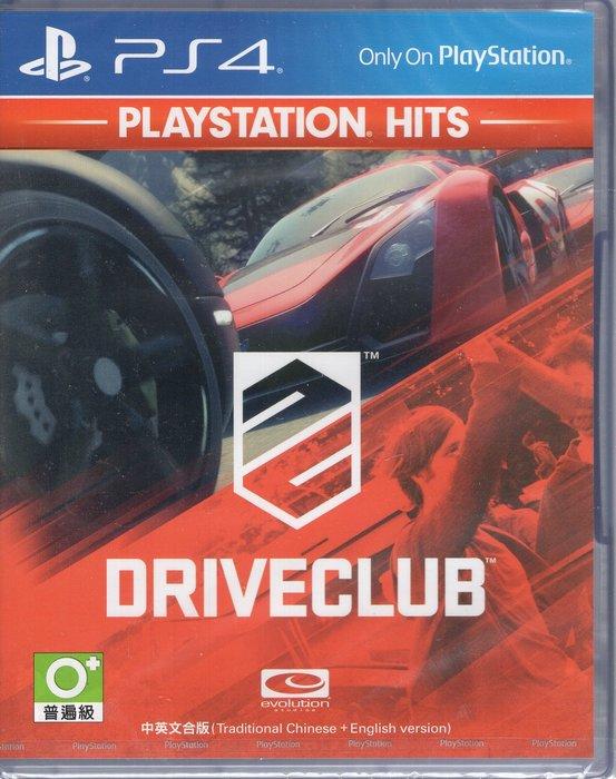 現貨中 PS4 遊戲 PlayStation Hits 駕駛俱樂部 DriveClub 中英文版 【板橋魔力】