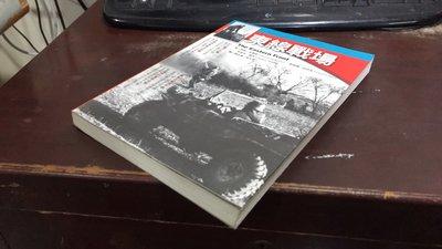 J3-1《好書321KB》【人物歷史宗教】東線戰場-鄧肯.安德森-軍事連線叢書