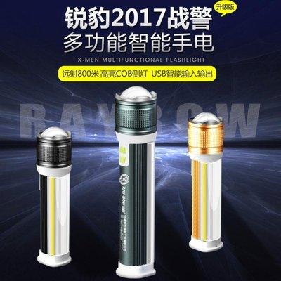 強光手電筒充電超亮多功能T6變焦防水5000家用遠射LED小Y-優思思