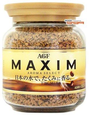【吉嘉食品】AGF MAXIM箴言金咖啡/ 箴言即溶咖啡 1罐80公克, 日本進口[#1]{4901111275195} 屏東縣
