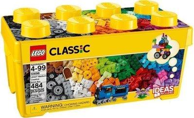 【W先生】LEGO 樂高 積木 CLASSIC 經典系列 創意補充 中型創意拼砌盒 10696 台南市