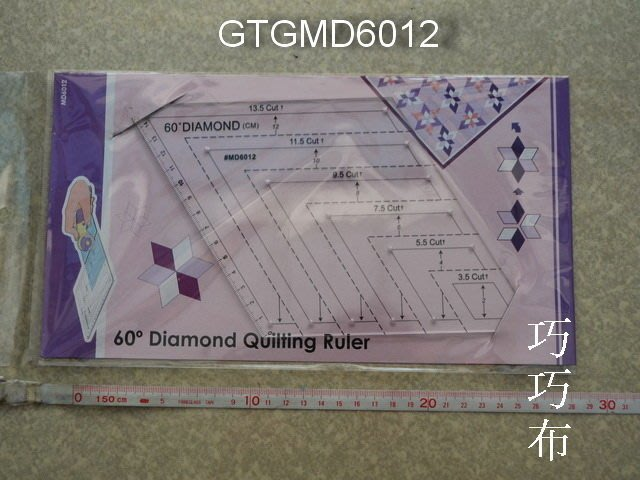 *巧巧布拼布屋*台灣製~ 60度拼布鑽石尺 型版 型板 2-12cm GTGMD6012