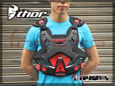 伊摩多※美國 Thor 索爾 Sentinel XP Chest Protector 背心護甲 防摔 越野 透氣 通風 輕量 護胸 護背
