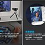 現貨 Logitech 羅技 Webcam C922 Pro 網路攝影機 視訊 直播 麥克風 c925e c930e c525 b525 c310 c930c