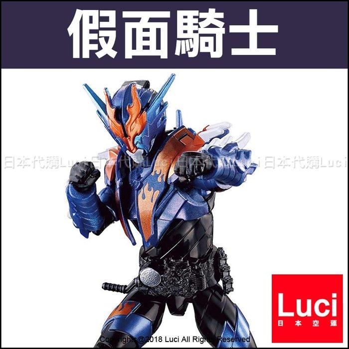 Cross-Z 封閉之龍 假面騎士 RKF 傳說騎士系列 BANDAI 時王ZI-O 全長13cm LUCI日本代購