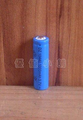 Depend 10440 3.7V 1000mah 高容量 鋰電池 大容量 10440 鋰電池 li-ion