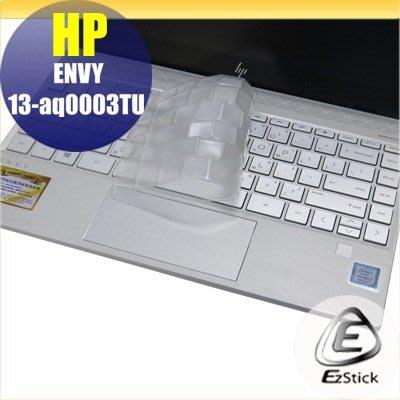 【Ezstick】HP Envy 13-aq0002TU 奈米銀抗菌TPU 鍵盤保護膜 鍵盤膜