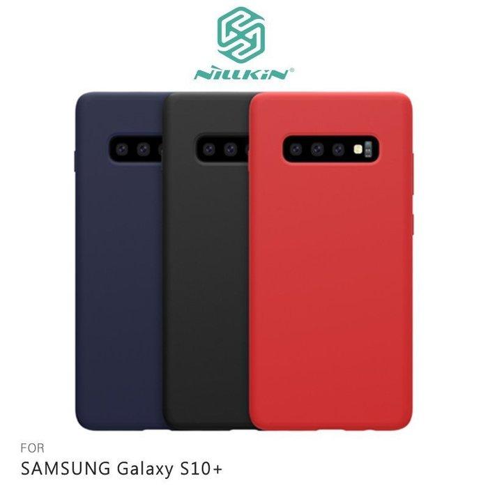 NILLKIN SAMSUNG Galaxy S10+ 感系列液態矽膠殼 手機殼 半覆式【MIKO米可手機館】
