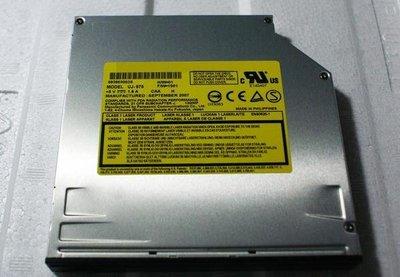 【全新Panasonic筆電用 UJ-875 機心 最新機種】【吸入式】搶先體驗全新機種