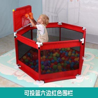 寶寶游戲圍欄嬰幼兒爬行學步組裝安全柵欄兒童家用室內外玩具YS