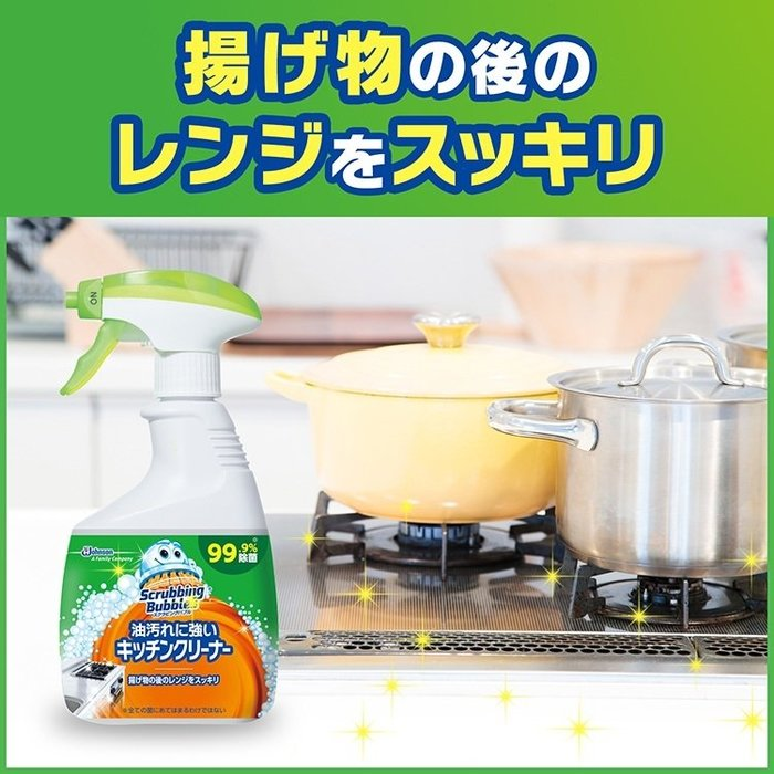 +東瀛go+【日本SC Johnson】強力廚房清潔噴霧 400ml 去油 除菌 廚房清潔 日本原裝進口 日本莊臣