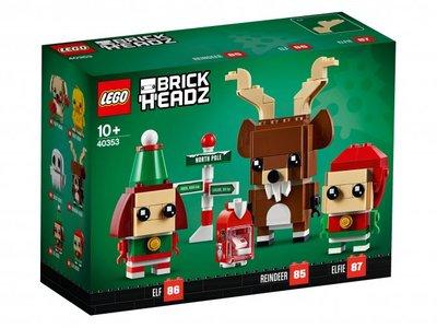【LEGOVA樂高娃】LEGO樂高 40353 馴鹿與聖誕精靈 下標前請詢問